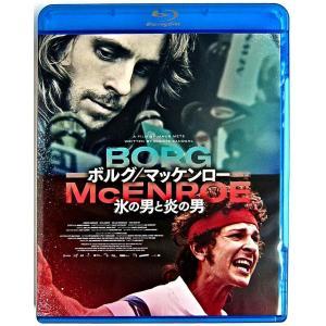 【中古】Borg McEnroe  ボルグ/マッケンロー 氷の男と炎の男〔Blu-ray〕 motomachirhythmbox