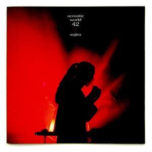 【中古】SOJIRO 宗次郎 / ACOUSTIC WORLD 42〔CD〕|motomachirhythmbox