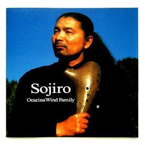 【中古】SOJIRO 宗次郎 / OCARINA WIND FAMILY〔CD〕|motomachirhythmbox
