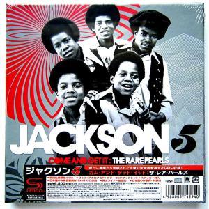 【中古】JACKSON 5 ジャクソン5 / COME AND GET IT : THE RARE PEARLS 〔CD〕 motomachirhythmbox