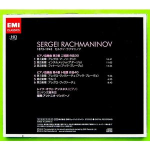 【中古】 LEIF OVE ANDSNES レイフ・オヴェ・アンスネス(ピアノ) / RACHMANINOV : PIANO CONCERTOS 3&4〔CD〕|motomachirhythmbox|02