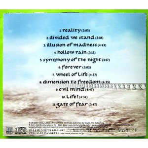 【中古】 ZONATA ゾナタ / REALITY〔CD〕|motomachirhythmbox|02