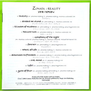 【中古】 ZONATA ゾナタ / REALITY〔CD〕|motomachirhythmbox|04