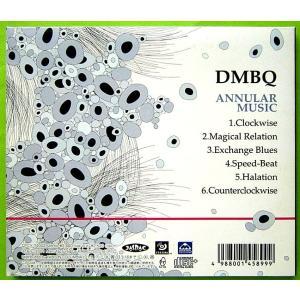 【中古】DMBQ / ANNULAR MUSIC 〔CD〕  motomachirhythmbox 02