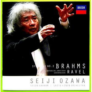 【中古】 SEIJI OZAWA 小澤征爾(指揮) / BRAHMS : SYMPHONY NO. 2、etc...〔CD〕|motomachirhythmbox