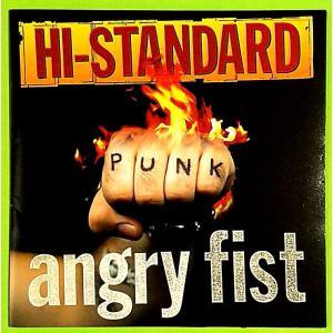 【中古】 HI - STANDARD ハイ・スタンダード / ANGRY FIST〔CD〕 motomachirhythmbox