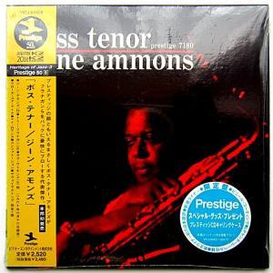 【中古】 GENE AMMONS ジーン・アモンズ(テナー・サックス) / BOSS TENOR〔CD〕|motomachirhythmbox