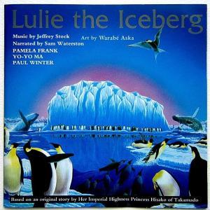 【中古】PAMELA FRANK, YO-YO MA, PAUL WINTER ヨーヨー・マ、ほか / LULIE THE ICEBERG 〔CD〕|motomachirhythmbox