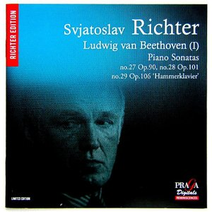 【中古】SVJATOSLAV RICHTER スヴャトスラフ・リヒテル(ピアノ) / BEETHOVEN : PIANO SONATAS 〔CD〕|motomachirhythmbox