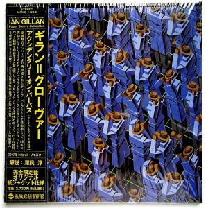 【中古】IAN GILLAN & ROGER GLOVER ギラン=グローヴァー / ACCIDENTALLY ON PURPOSE 〔CD〕|motomachirhythmbox