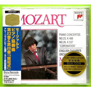 【中古】 MURRAY PERAHIA マレイ・ペライア(ピアノ&指揮) / MOZART : PIANO CONCERTOS NO. 23 & 26〔CD〕|motomachirhythmbox