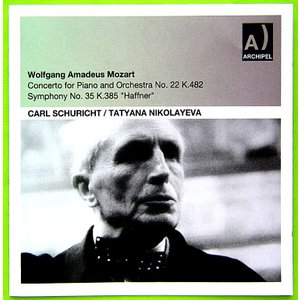 【中古】TATYANA NIKOLAYEVA タチアナ・ニコラーエワ(ピアノ) / MOZART : CONCERTO FOR PIANO AND ORCHESTRA NO. 22 , etc... 〔CD〕|motomachirhythmbox
