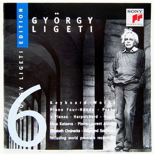 【中古】 IRINA KATAEVA イリーナ・カタエヴァ(ピアノ)、ほか / LIGETI : KEYBOARD WORKS〔CD〕|motomachirhythmbox