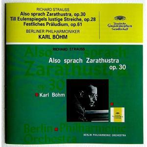 【中古】 KARL BOHM カール・ベーム(指揮) / R.STRAUSS : ALSO ZARATHUSTRA, etc...〔CD〕|motomachirhythmbox