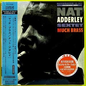 【中古】NAT ADDERLEY SEXTET ナット・アダレイ(コルネット) / MUCH BRASS 〔CD〕|motomachirhythmbox