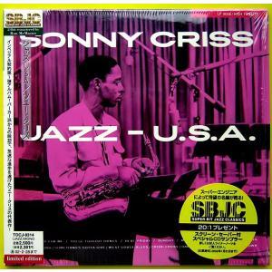 【中古】SINNY CRISS ソニー・クリス(アルト・サックス) / JAZZ U.S.A. 〔CD〕|motomachirhythmbox
