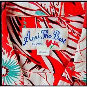 【中古】ANRI 杏里 / ANRI the BEST 〔CD〕|motomachirhythmbox