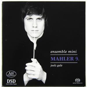 【中古】JOOLZ GALE ジュールズ・ゲイル(指揮) / MAHLER : SYMPHONIE NR. 9 〔CD〕 motomachirhythmbox