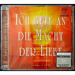 【中古】V. A. / ICH BETE AN DIE MACHT DER LIEBE 〔CD〕 motomachirhythmbox