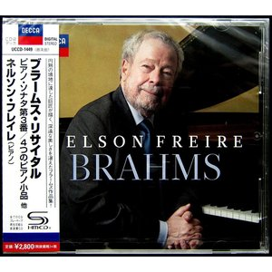 【中古】NELSON FREIRE ネルソン・フレイレ(ピアノ) / ブラームス・リサイタル 〔CD〕|motomachirhythmbox