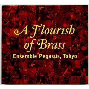 【中古】ENSEMBLE PEGASUS, TOKYO アンサンブル・ペガサス・トウキョウ / A FLOURISH OF BRASS 〔CD〕|motomachirhythmbox