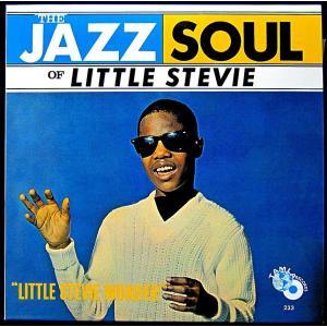 【中古】STEVIE WONDER スティーヴィー・ワンダー / THE JAZZ SOUL OF LITTLE STEVIE 〔CD〕|motomachirhythmbox
