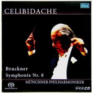 【中古】 SERGIU CELIBIDACHE セルジュ・チェリビダッケ(指揮) / BRUCKNER : SYMPHONY NO. 8  〔CD〕|motomachirhythmbox