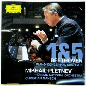 【中古】MIKHAIL PLETNEV ミハイル・プレトニョフ(ピアノ) / BEETHOVEN : PIANO CONCERTOS NOS. 1 & 5 〔CD〕|motomachirhythmbox