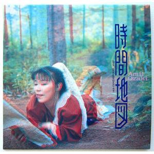 【中古】AMI OZAKI 尾崎亜美 / 時間地図 〔CD〕|motomachirhythmbox
