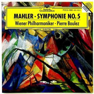 【中古】 PIERRE BOULEZ ピエール・ブーレーズ(指揮) / MAHLER : SYMPHONIE NO. 5〔CD〕|motomachirhythmbox