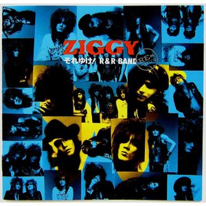 【中古】ZIGGY ジギー / それゆけ!R&R BAND -REVISITED-〔CD〕|motomachirhythmbox