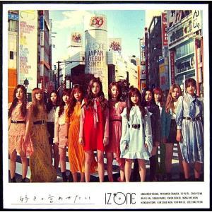 【中古】IZ*ONE アイズワン / 好きと言わせたい(TYPE B) 〔CD〕