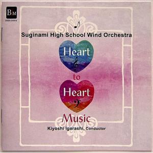 【中古】Suginami High School Wind Orchestra 東京都杉並高等学校吹...