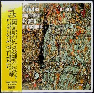 【中古】BENNIE WALLECE ベニー・ウォレス / THE FREE WILL  〔CD〕|motomachirhythmbox