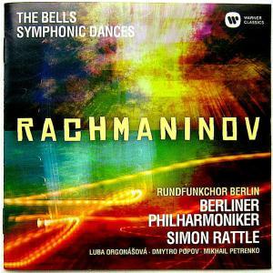 【中古】 SIMON RATTLE サイモン・ラトル(指揮) / RACHMANINOV : THE BELLS , SYMPHONIC DANCES〔SACD/CD〕 motomachirhythmbox