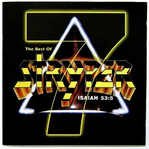 【中古】STRYPER ストライパー / SEVEN   THE BEST OF STRYPER 〔輸入盤CD〕|motomachirhythmbox