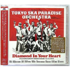 【中古】TOKYO SKA PARADISE ORCHESTRA 東京スカパラダイスオーケストラ / Diamond In Your Heart〔CD/DVD〕|motomachirhythmbox