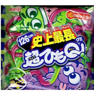 明治【超ひもQグミ】が2019年7月で生産終了 箱は付属しません。20袋バラ詰めとなります。 グレー...