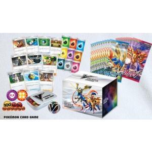 ポケモンカードゲーム ソード&シールド プレミアムトレーナーボックス ソード&シールド