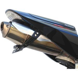 TARGA テールキット 2005〜2006 Honda CBR600RR|motoparts