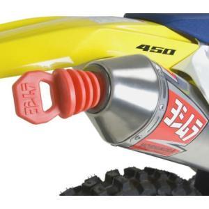 ヨシムラUSA マフラー エンドキャップ Wash Plug|motoparts