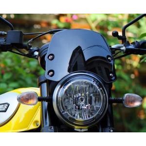 DART Piranha ウインドシールド スクリーン Ducati スクランブラー 15- ミッドナイトブラック|motoparts