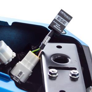 ヒールテックエレクトロニクス(Healtech Electronics) エキゾーストサーボエリミネータ Z1000/ZX-10R/6R 他 ESE-K01 motoparts