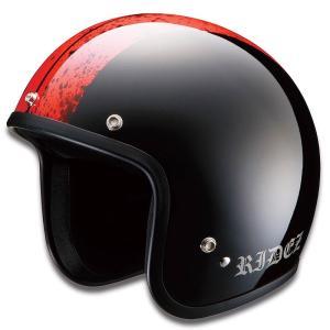 RIDEZ LX ヘルメット FUSIONZ|motoparts