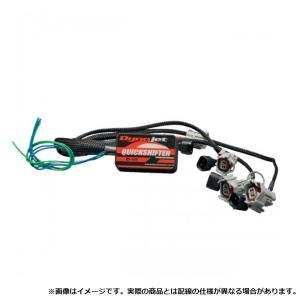 DYNOJET クイックシフター Expansion Module CBR600/1000RR|motoparts