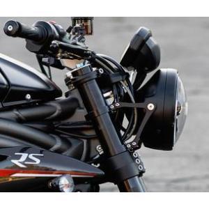 MOTODEMIC Adaptive ヘッドライト Speed Triple RS クローム motoparts