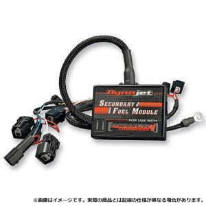 DYNOJET Secondary Fuel Module CBR600/1000RR motoparts