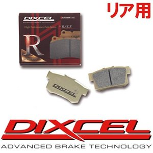 RD345098 ディクセル DIXCEL ブレーキパッド F25A F27A ディアマンテ 92/10〜94/11 リア