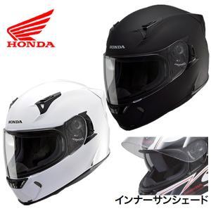 HONDA(ホンダ)  インナーバイザー付 フルフェイス ヘルメット ソリッドカラー XP512V / 0SHTP-X512|motorabit