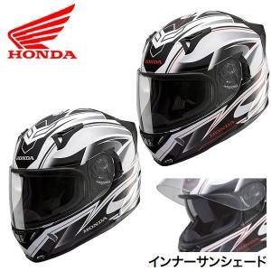 HONDA(ホンダ) インナーバイザー付 フルフェイス ヘルメット XP512V FORTE / 0SHTP-X512|motorabit